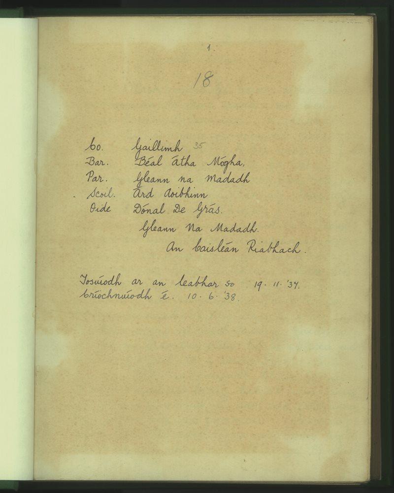 Árd Aoibhinn | The Schools' Collection