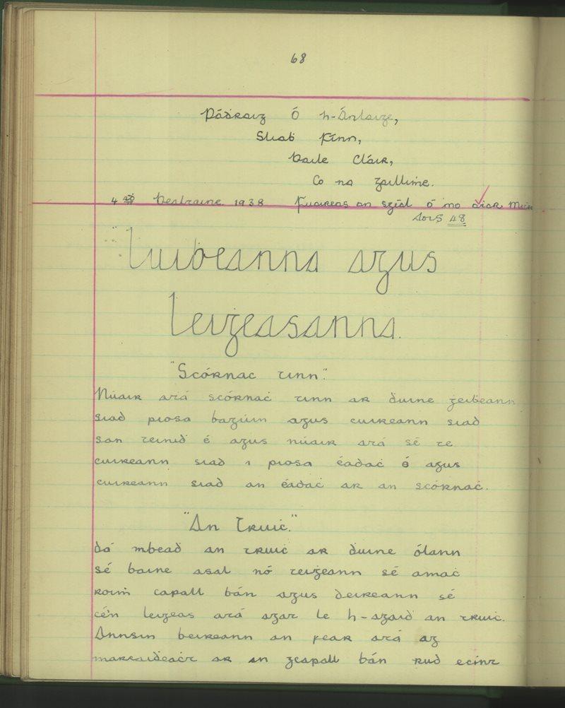 An Bán Mór | The Schools' Collection