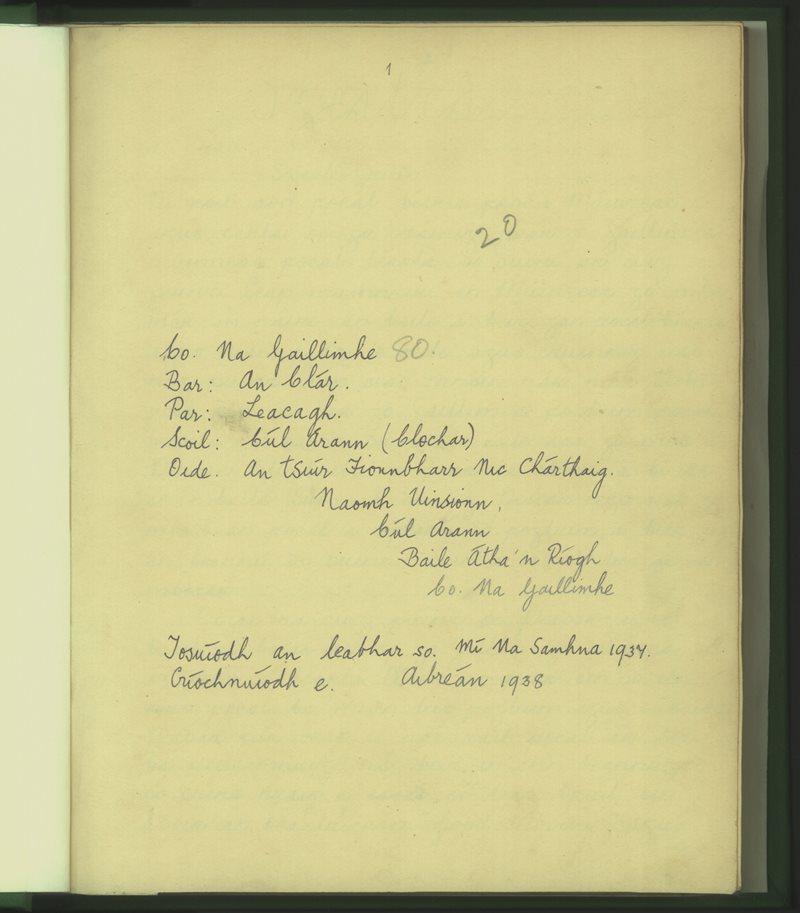 Cúl Árann (Clochar) | The Schools' Collection