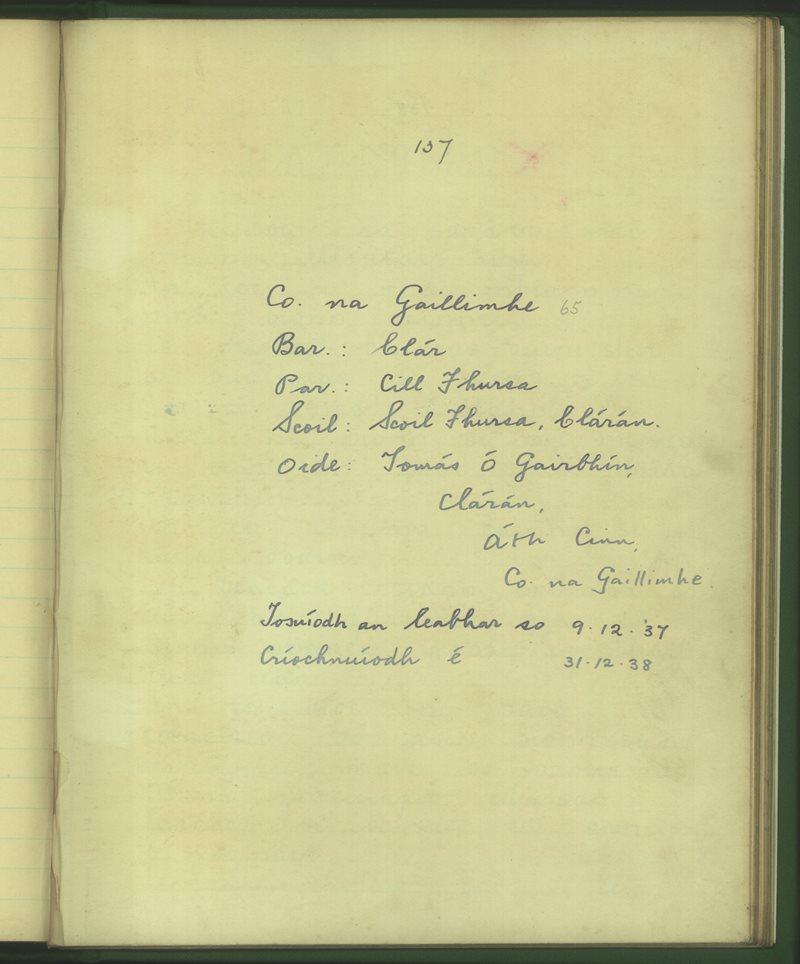 Scoil Fhursa, Clárán | The Schools' Collection
