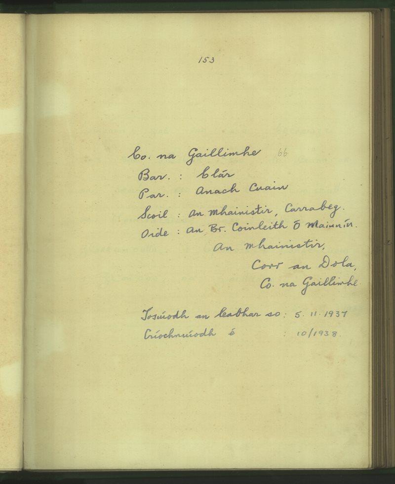 An Mhainistir, Carrabeg   The Schools' Collection