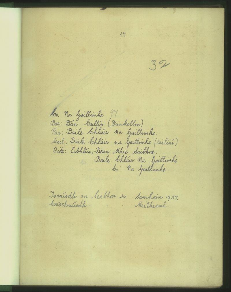 Baile Chláir na Gaillimhe (C) | The Schools' Collection