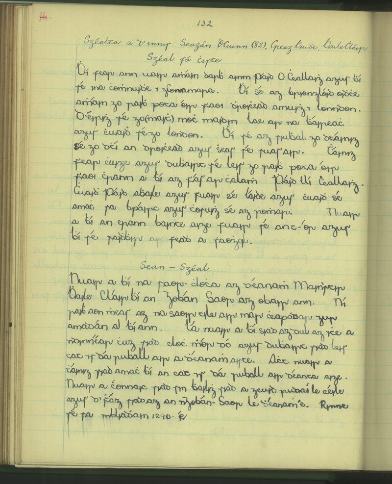 Baile Chláir na Gaillimhe (Buachaillí) | The Schools' Collection
