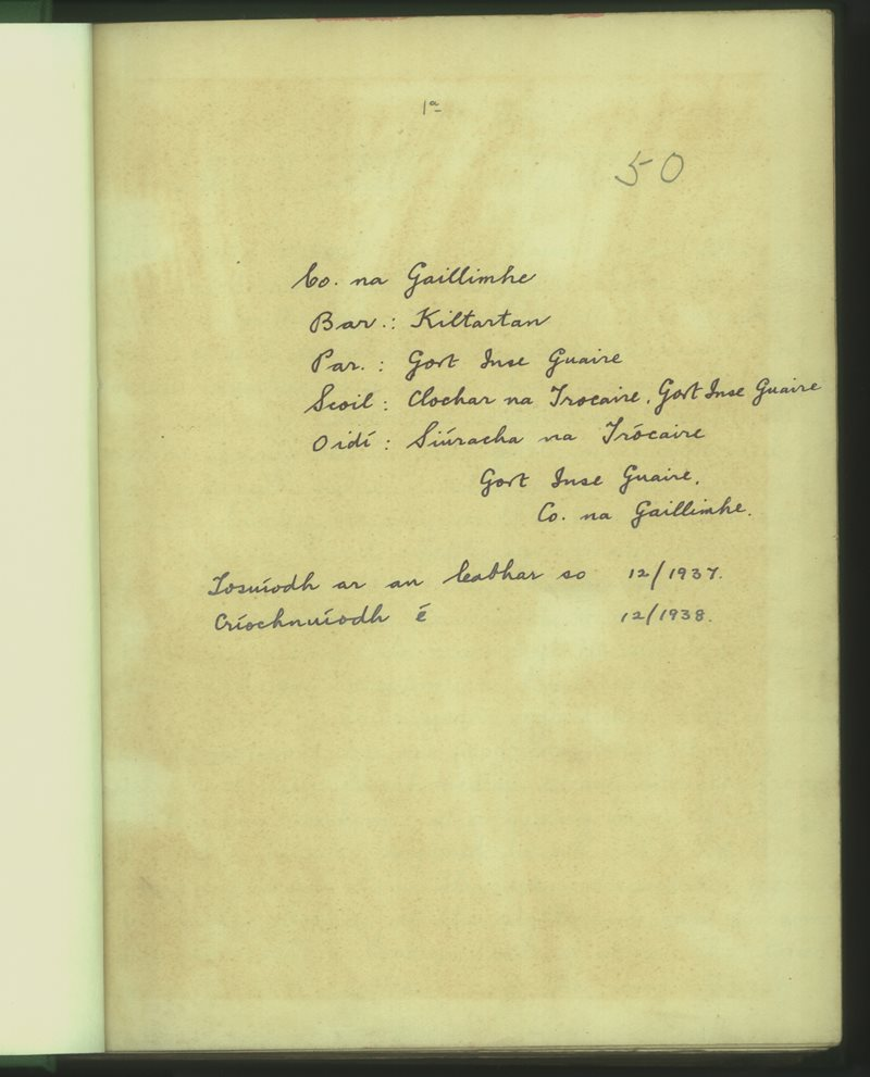 Clochar na Trócaire, Gort Inse Guaire | The Schools' Collection