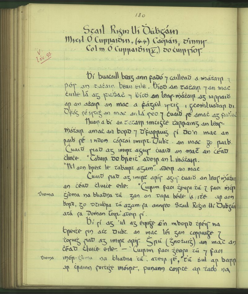 Stail Righin Uí Dhúbhgáin