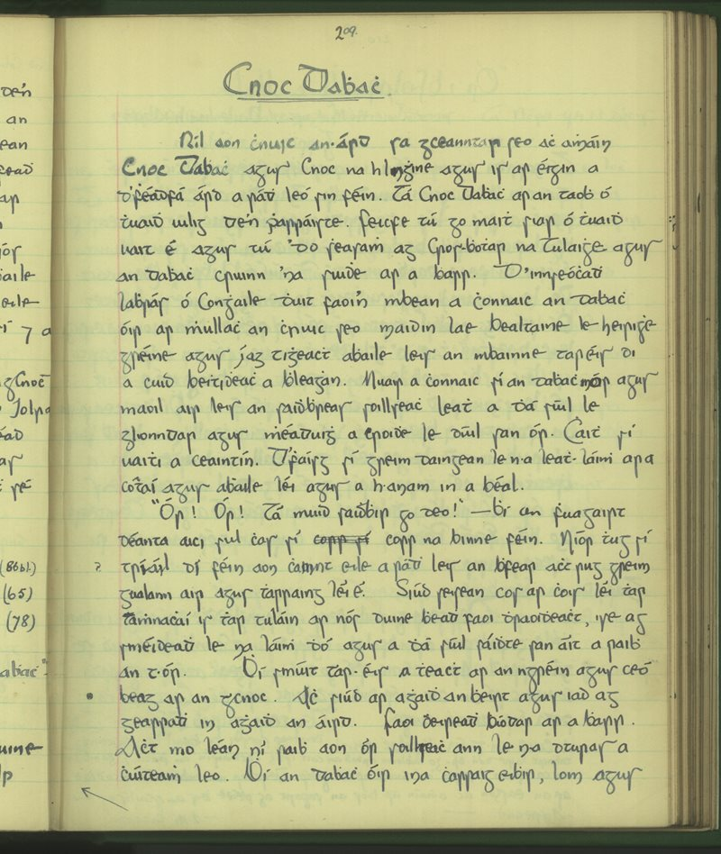 An Tulach | The Schools' Collection