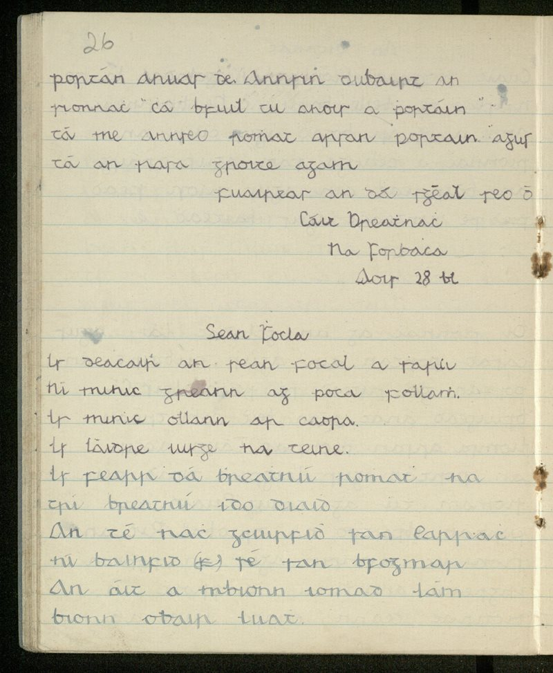 Scoil Mhuire, Na Forbacha | The Schools' Collection
