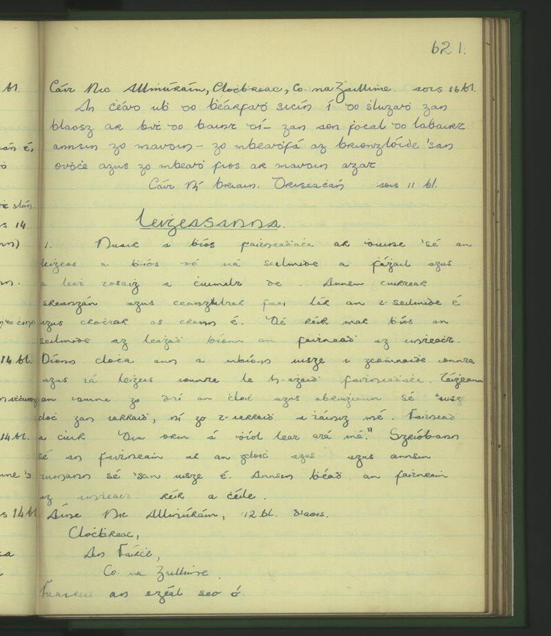 Driseachán | Bailiúchán na Scol