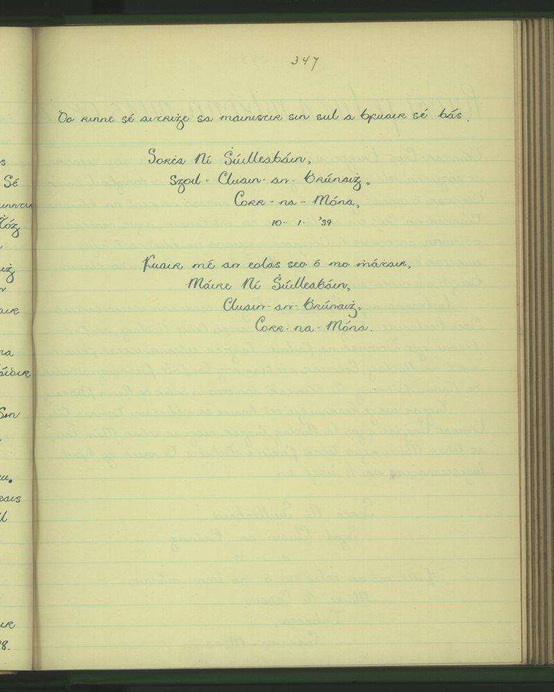 Cluain an Bhrúnaigh | The Schools' Collection