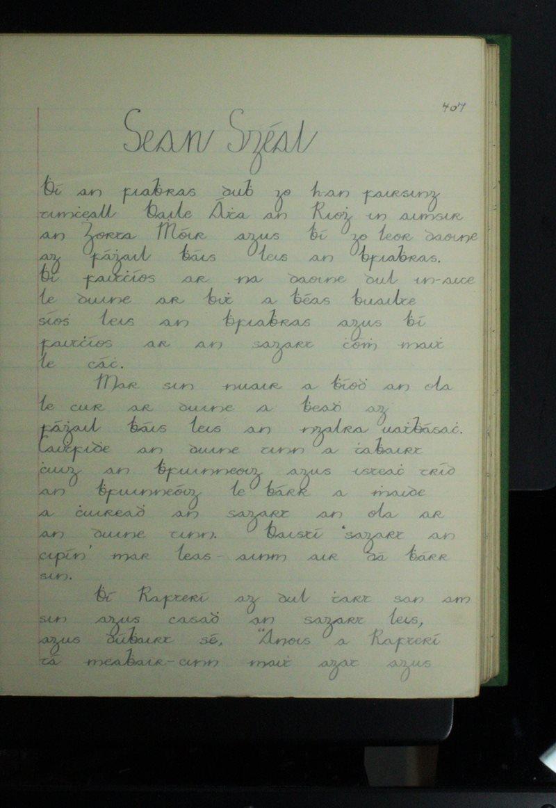 Seanscéal