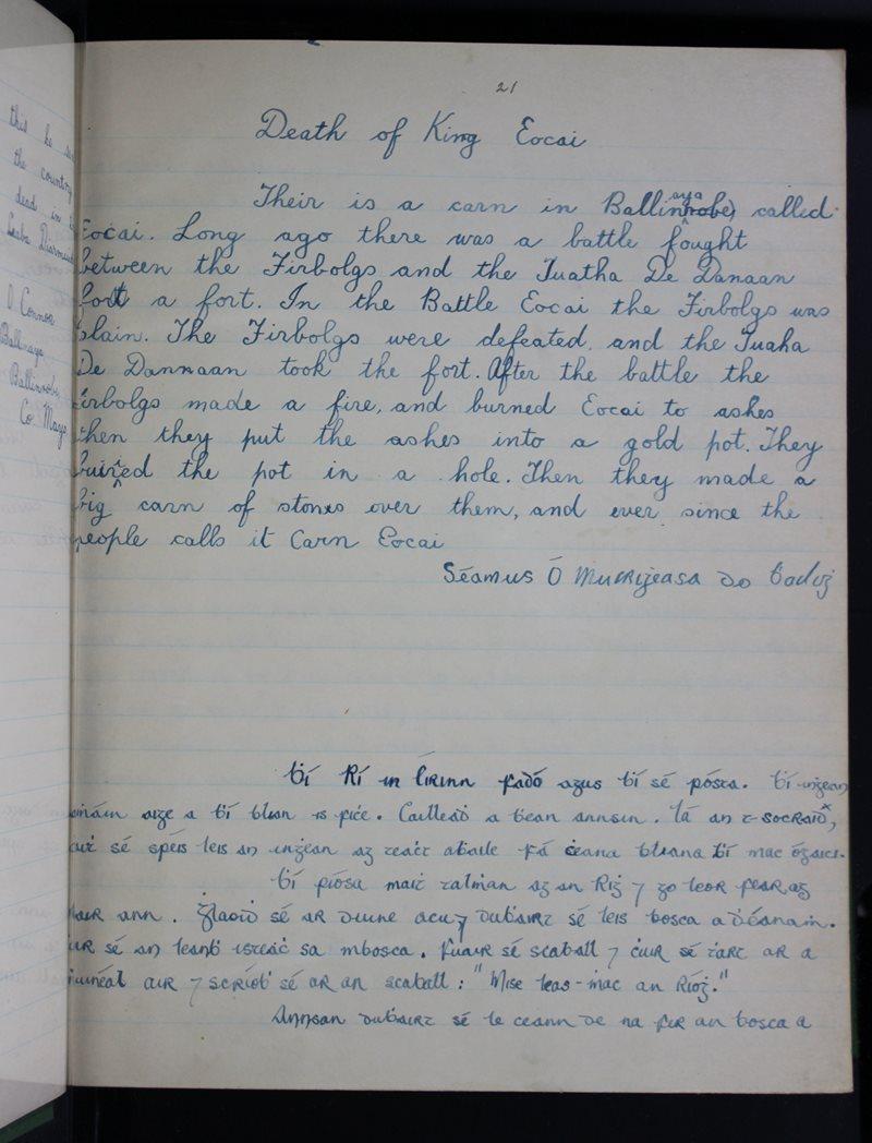 Scoil na mBráthar, Baile 'n Ródhba | The Schools' Collection