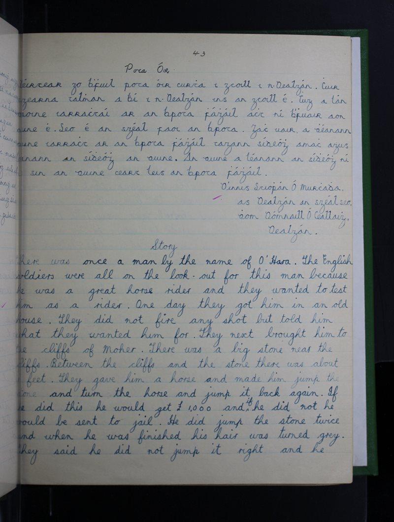 Naomh Seosamh, Shrule | Bailiúchán na Scol