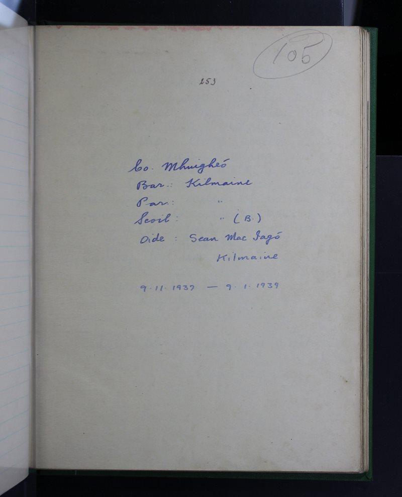 Kilmaine (B.)   The Schools' Collection