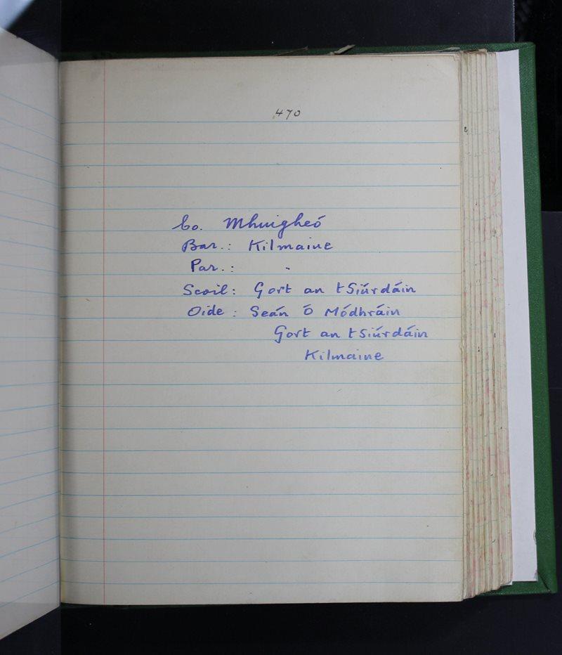 Gort an tSiúrdáin | The Schools' Collection