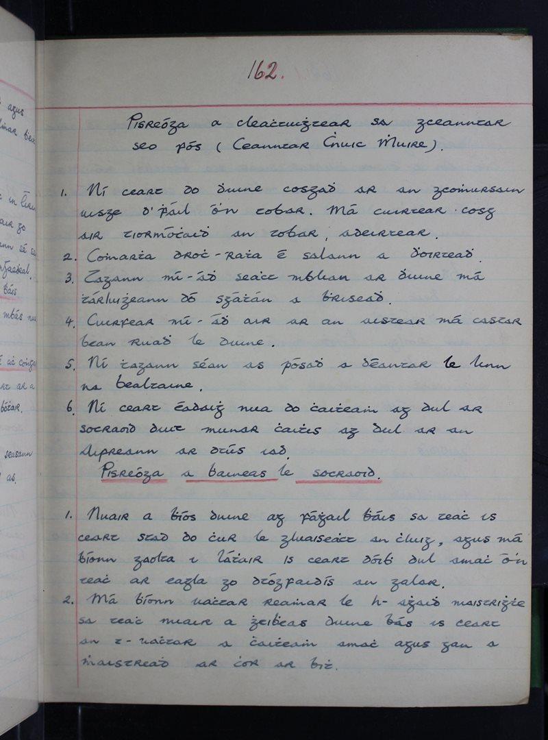 Rusgaigh (2) | Bailiúchán na Scol