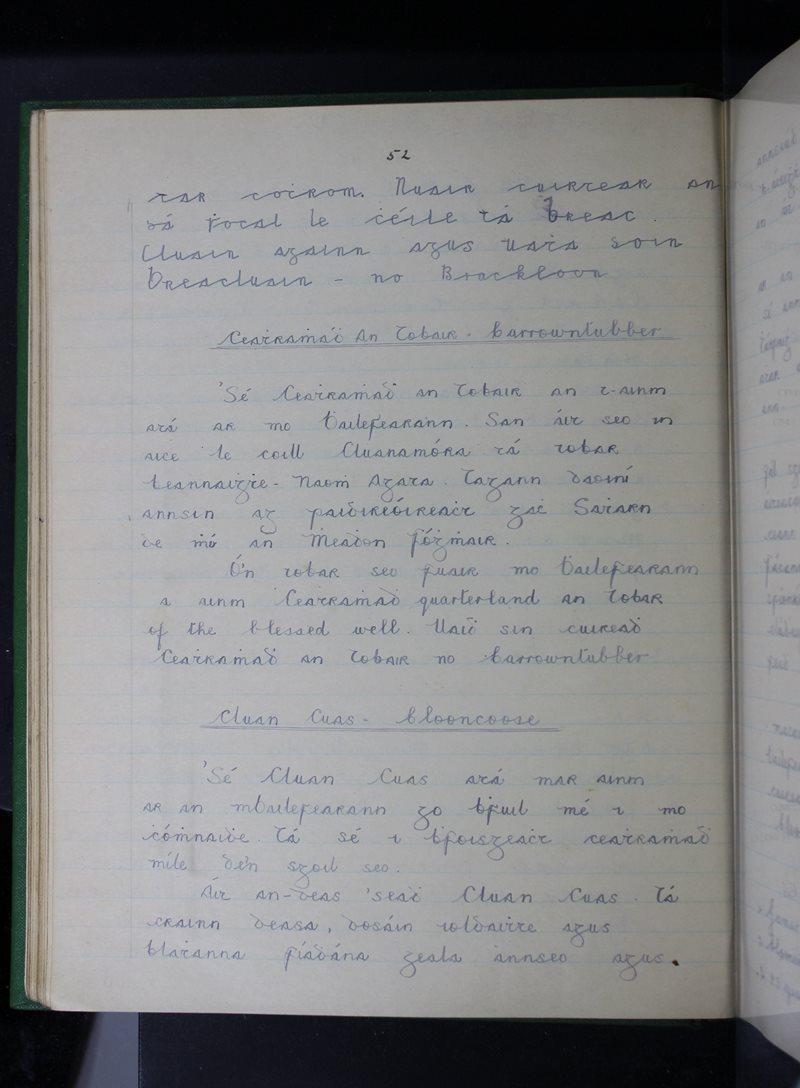 Tón Ruadh | The Schools' Collection