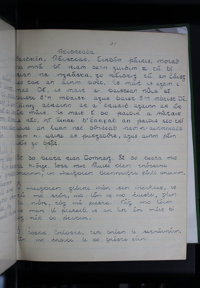 Caladh (C.) | The Schools' Collection