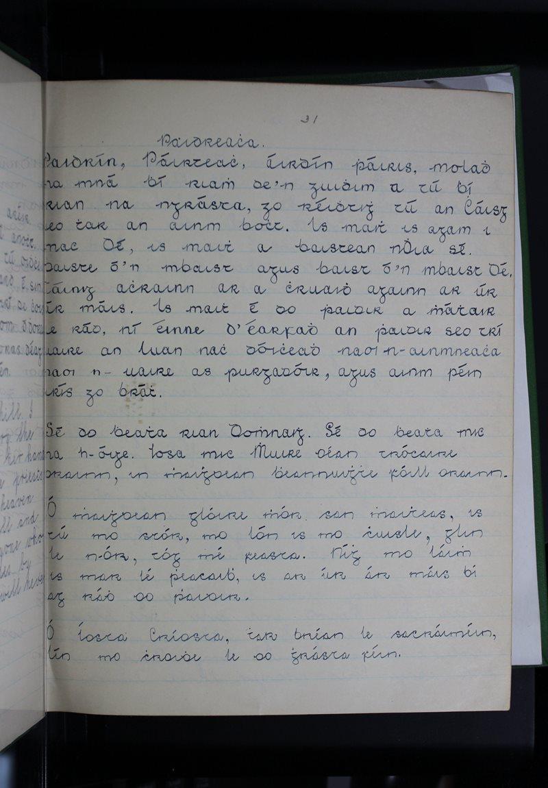 Caladh (C.) | Bailiúchán na Scol