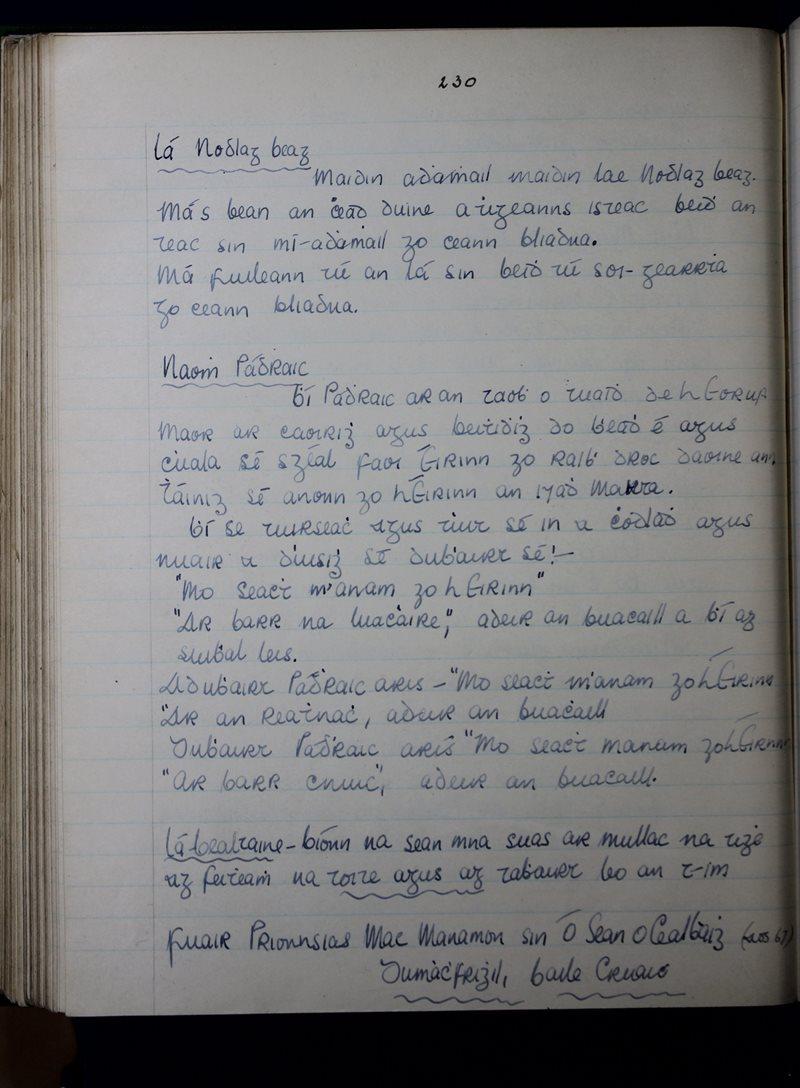 Droimslaod | Bailiúchán na Scol
