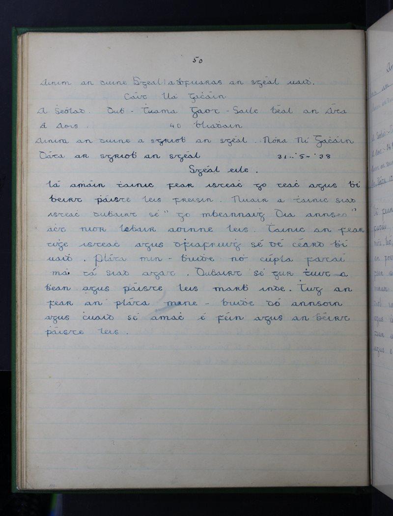 An Drochshaol - Scéal Eile