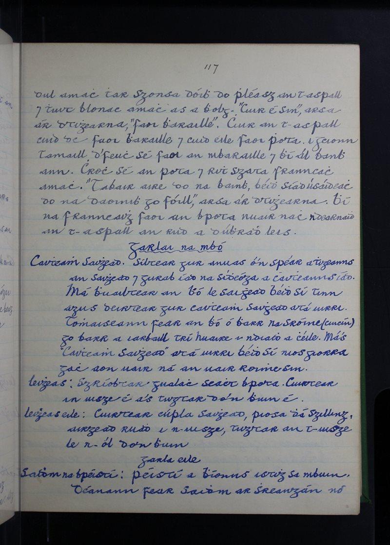 Dubhthuama | Bailiúchán na Scol