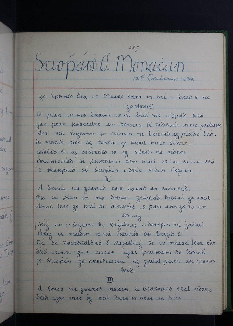 Stiophán Ó Monachan