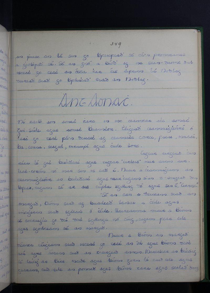 Gaoth Sáile | Bailiúchán na Scol