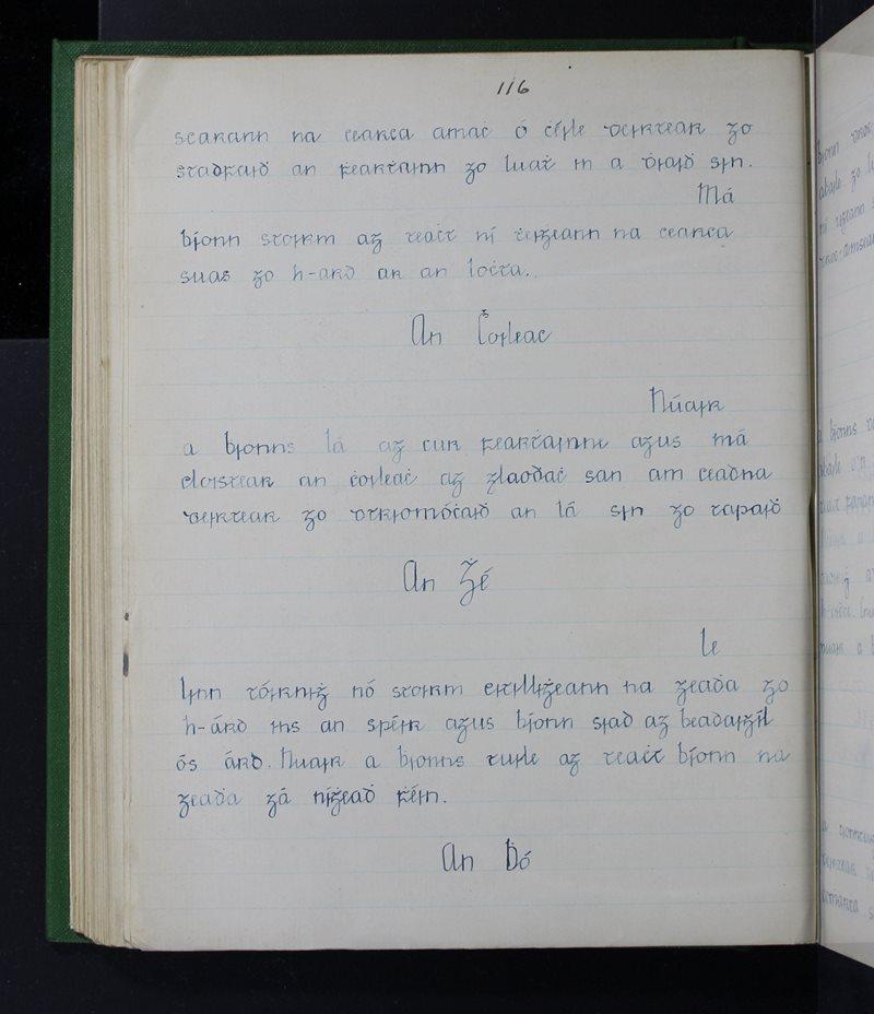 Beannchor Iorrais | The Schools' Collection