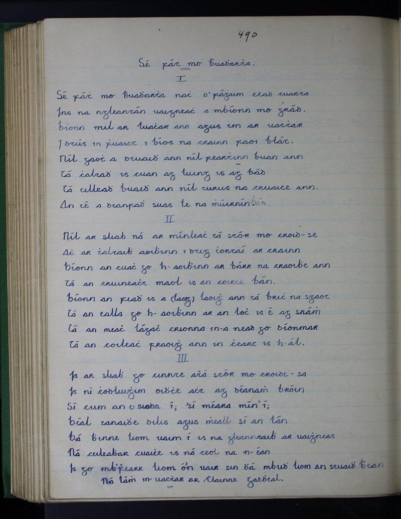 Sé Fáth Mo Bhuartha