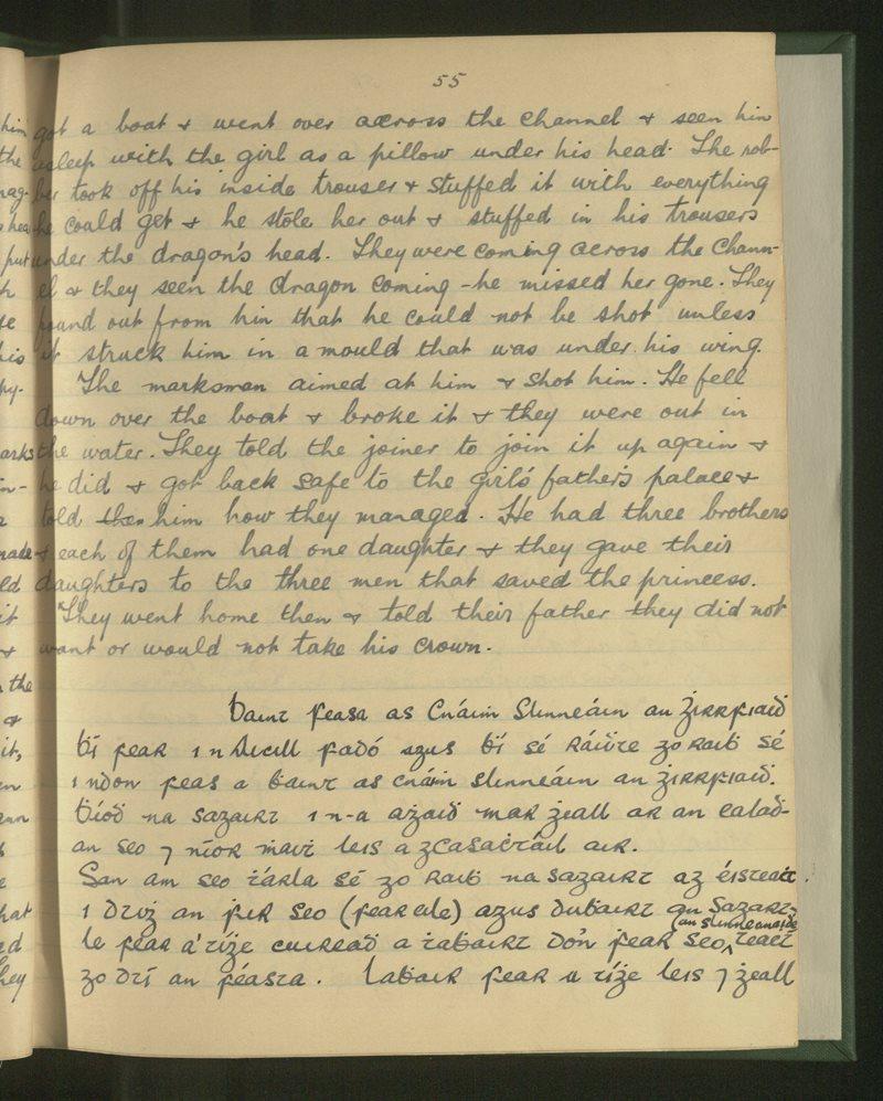 Eanach Mór | The Schools' Collection
