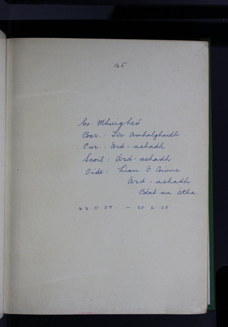 Árd-achadh | The Schools' Collection