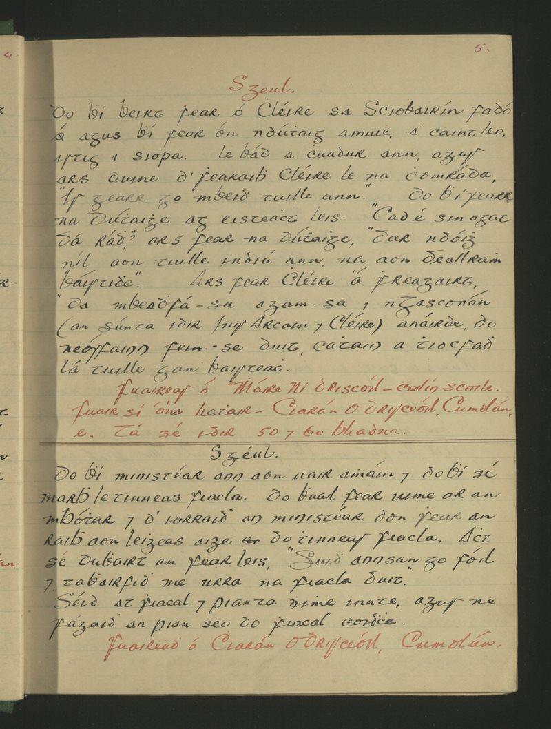 Inis Cléire, Dún na Séad | The Schools' Collection