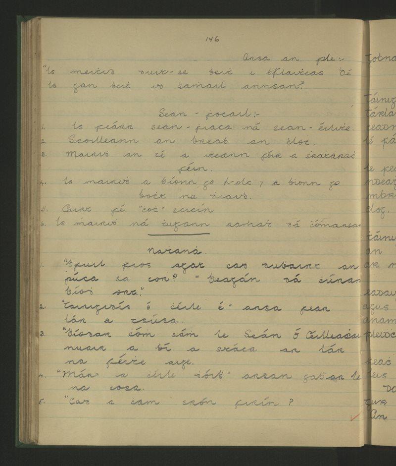 Béal Átha an Ghaorthaidh, Maghcromtha   The Schools' Collection