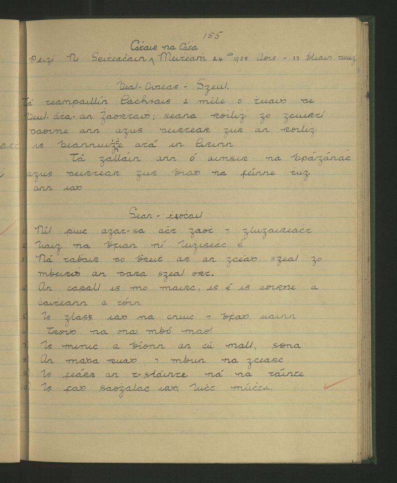 Béal Átha an Ghaorthaidh, Maghcromtha | The Schools' Collection