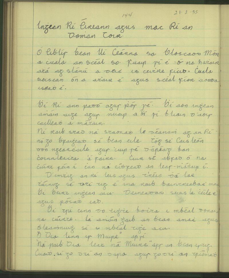 Iníon Rí Éireann agus Mac Rí an Domhain Toir