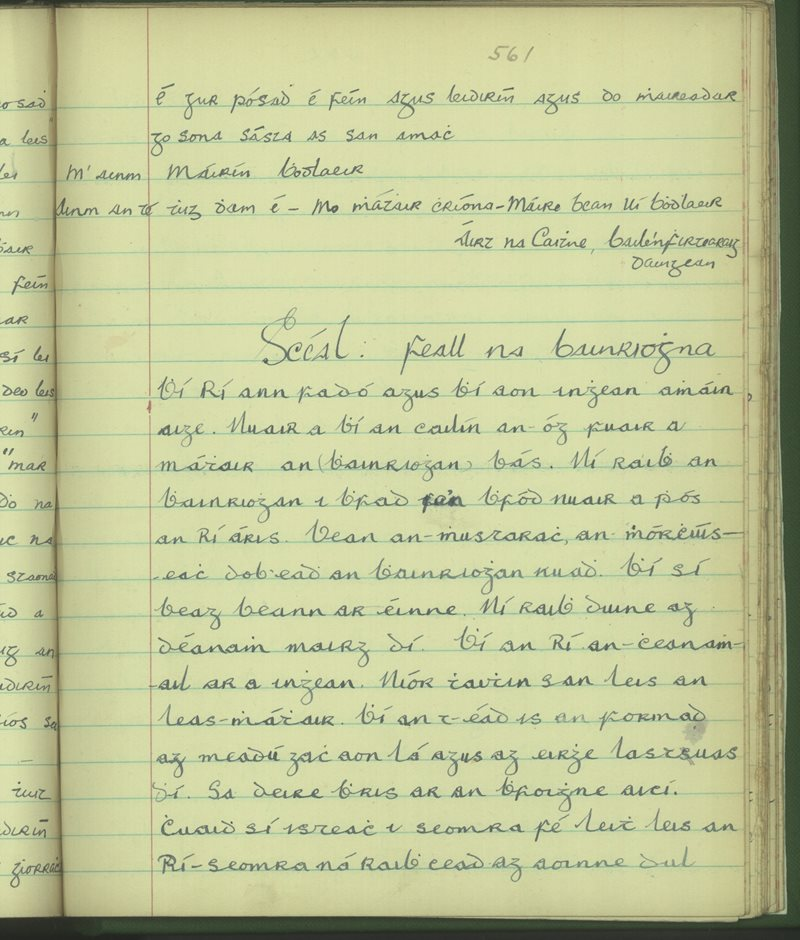 Scoil Naomh Uinsinn Baile'n Fhirtéaraigh | The Schools' Collection