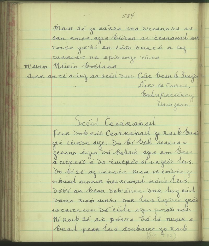 Scoil Naomh Uinsinn Baile'n Fhirtéaraigh | The Schools' Collection