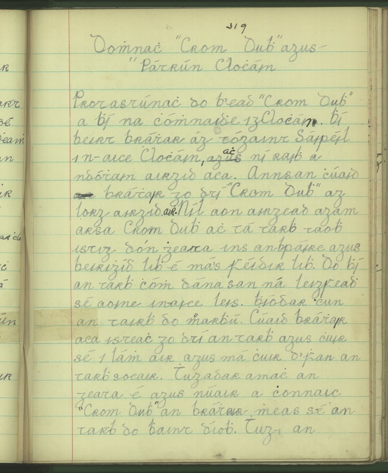 Domhnach Crom Dubh agus Pátrún Clocháin