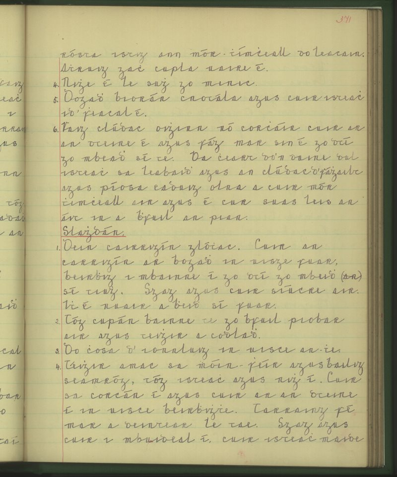 Dubhghlas (C.) | Bailiúchán na Scol