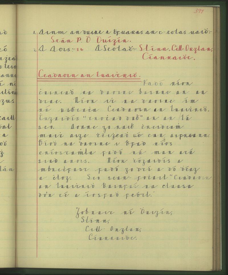 Féilte na Bliana - Céadaoin an Luaithrigh