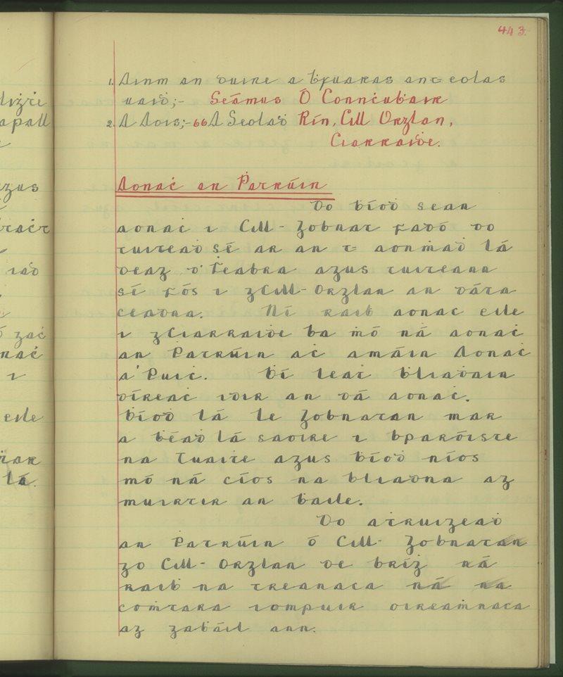 Féilte na Bliana - Aonach an Phátrúin