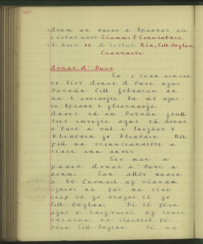 Féilte na Bliana - Aonach an Phoic