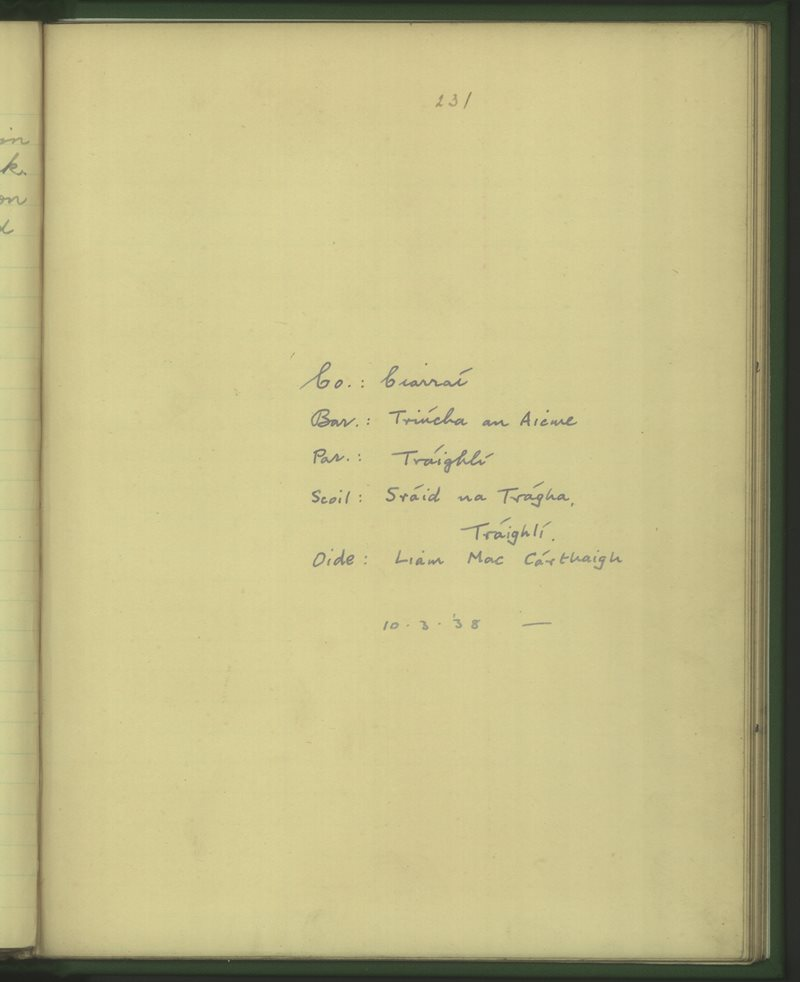 Sráid na Trágha, Tralee | The Schools' Collection