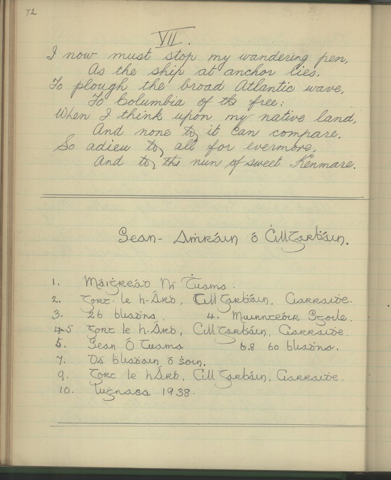 Siolbhrain (Shelbourne) | The Schools' Collection
