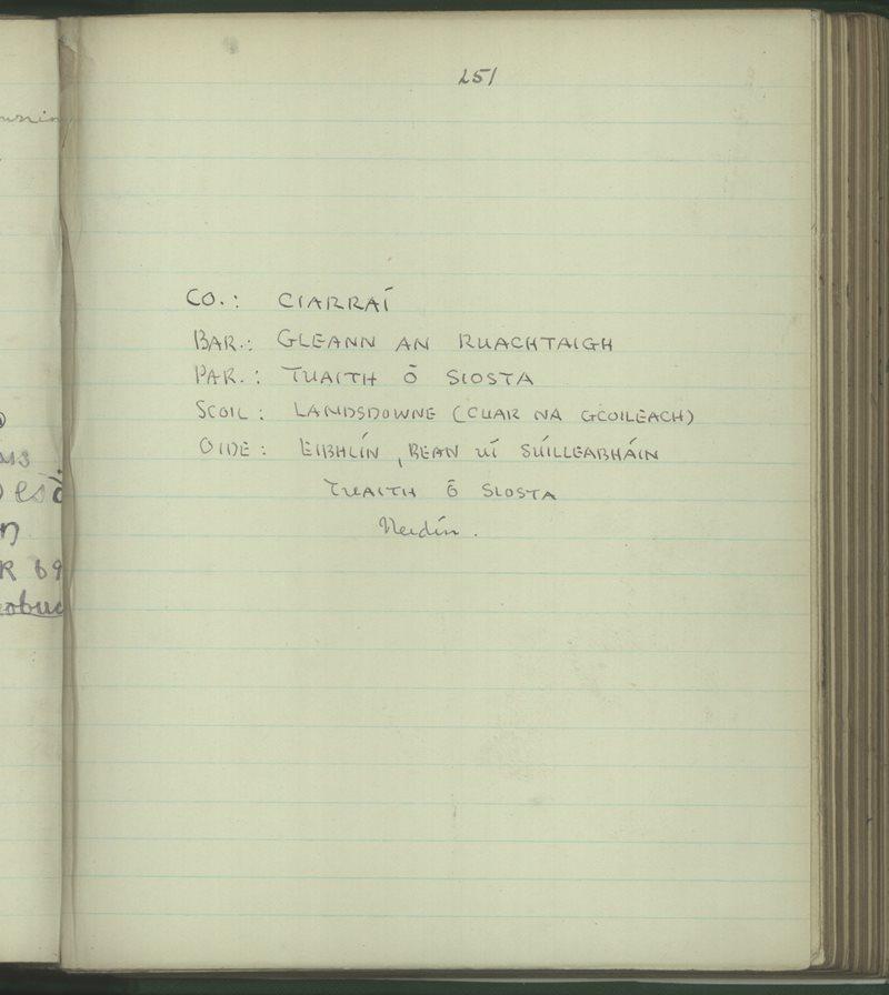 Landsdowne (Cuar na gCoileach) | Bailiúchán na Scol
