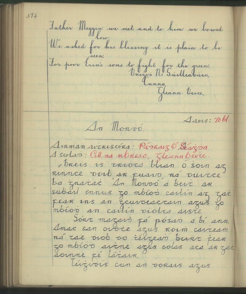 Gleann Beithe | Bailiúchán na Scol