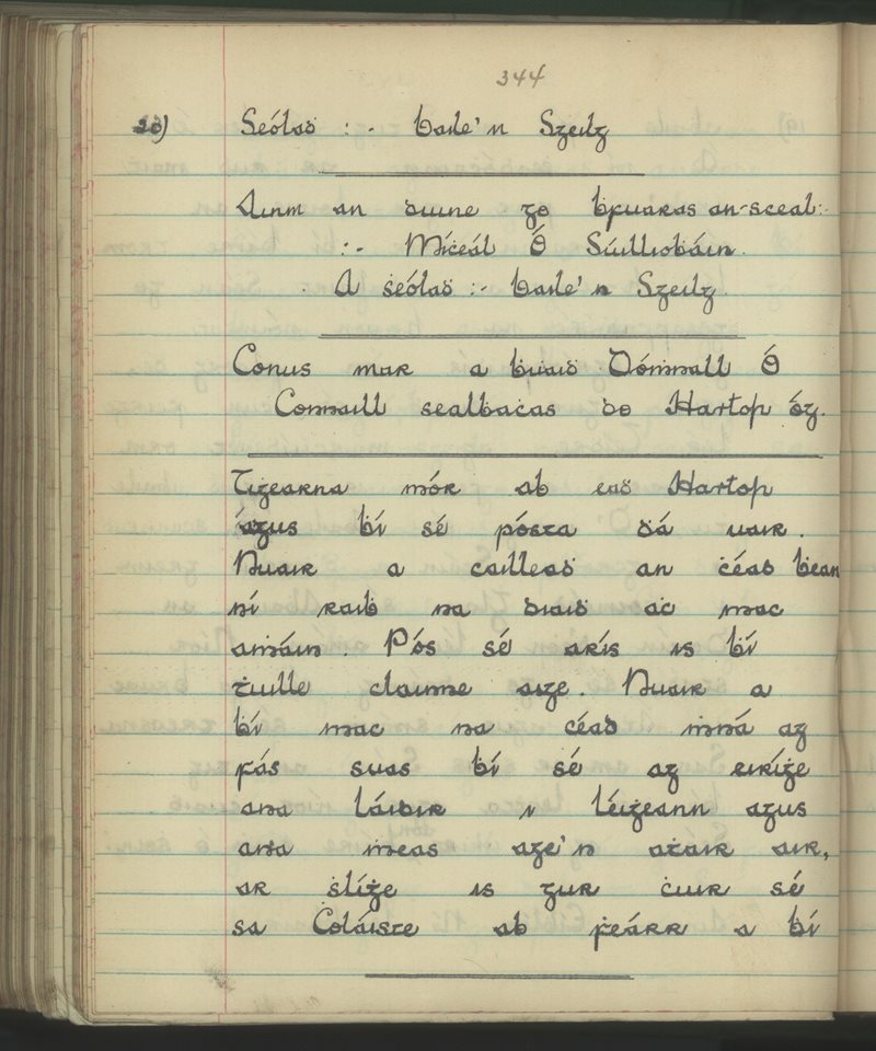 Baile an Sceilg (C.)   The Schools' Collection