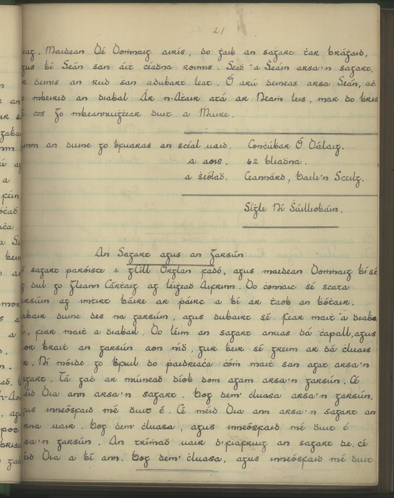 Baile an Sceilg (C.) | The Schools' Collection