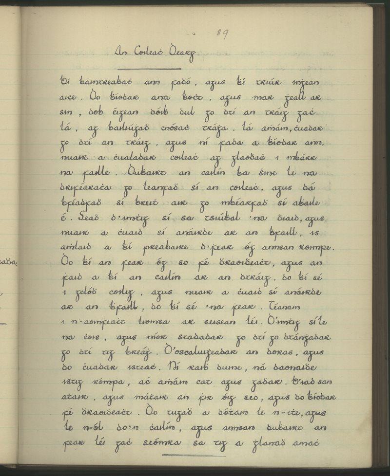 An Coileach Dearg