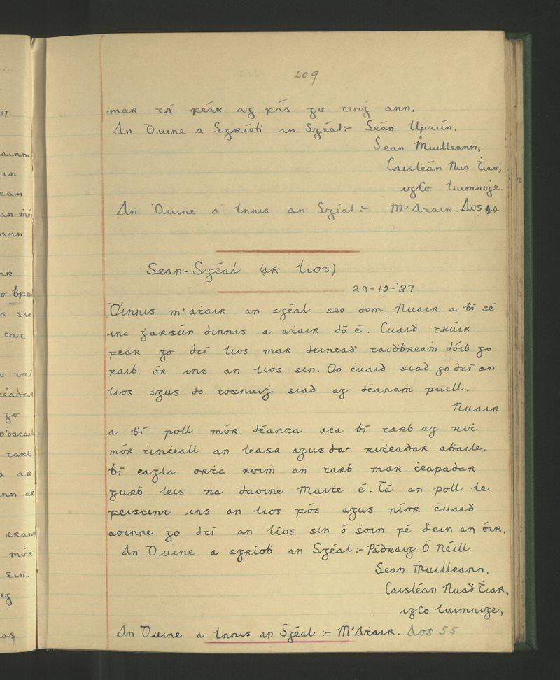 Ballyloghane, Caisleán Nua Thiar   The Schools' Collection